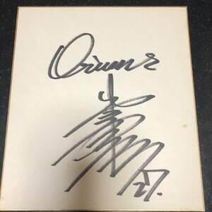 Lotte Orions Ushima Shiroshima hand-drawn signature colored paper!