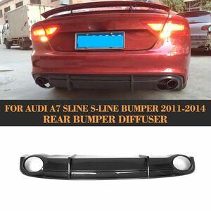 アウディ A7 カーボン ディフューザー エアロ リアバンパー 2011-2014 S7 Sライン カスタム パーツ