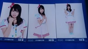 AKB48 チーム8 岡部麟 福袋 2018 封入生写真 3種コンプ