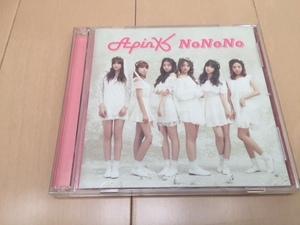 NoNoNo(Japanese ver.)(初回限定盤A)(DVD付) Single, CD + DVD / Apink