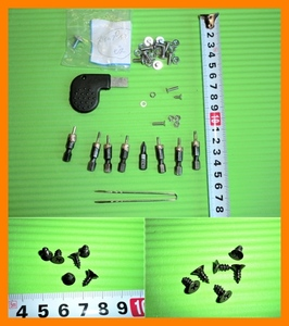 ステップイン パーツ 工具セット Mプロト レア!