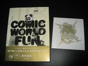 直井由文 COMIC WORLD FUN バンプオブチキン