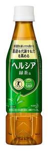 [トクホ]ヘルシア 緑茶 スリムボトル 350ml×1ケース(24本入)