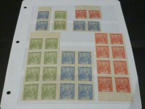 №74 中国 解放区 切手 1947年 東北区 五一世界 労働節紀念 4種完 10組 未使用NH
