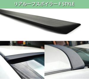 新式F型 スバル WRX VA STI リアルーフスポイラー 未塗装品素地