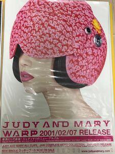 ●【未使用】JUDY AND MARY 「WARP」アルバム B2ポスター 告知ポスター ユキ 非売品 ジュディマリ YUKI