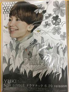 ●【未使用】YUKI 「ドラマチック」B2 告知ポスター CD シングル ユキ 非売品 ハチミツとクローバー