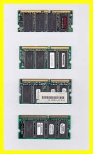 o bargain! Note for memory SDRAM 4 pieces set * Junk