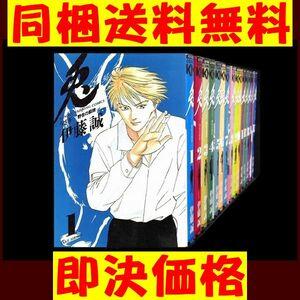 兎野性の闘牌 伊藤誠 [1-17巻漫画全巻セット/完結] ★ 同梱送料無料