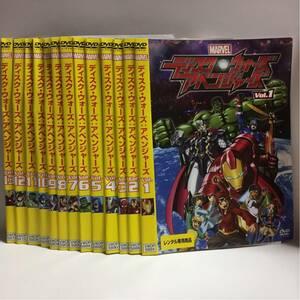 送料無料 全13巻セット ディスク・ウォーズ:アベンジャーズ / MARVEL , マーベル / DVD
