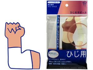 nana56b-b-.[サポーター ひじ用 フリーサイズ 2枚]エルボー バンド テニス ゴルフ バスケ 肘 関節 保護