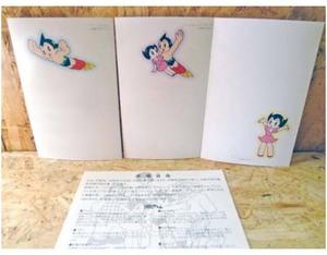 ※鉄腕アトム ポストカード 絵ハガキセット※U-1の商品画像