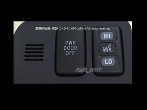 [] ダイハツ ミラココア 2009-2018年 純正タイプ シートヒーター 防寒 燃費 固定設置型 シートヒーターキット 純正調 冬装備 純正型