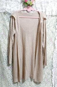 亜麻色フード付き編みレースロング羽織/カーディガン Flax color hood knit lace long/cardigan