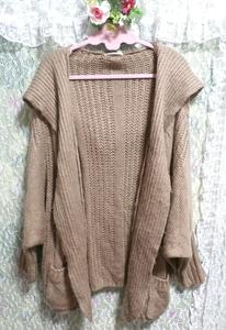亜麻色のフード付き手編みカーディガン/羽織 Flax color hooded knit cardigan/coat