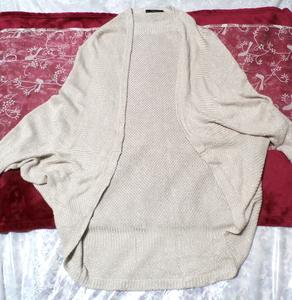 亜麻色黄土色ベージュカーディガン/羽織 Flax color ocher beige cardigan/coat