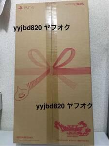 【即決・送料無料】 ドラゴンクエストXI ☆ ダブルパック 勇者のつるぎBOX ☆新品未開封