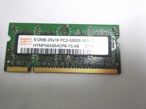 [ used ]Hynix Note PC for memory 512MB PC2-5300S-555-12 HYMP564S64CP6-Y5 AB