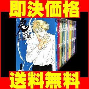 送料無料■ 兎野性の闘牌 伊藤誠 [1-17巻 漫画全巻セット/完結]