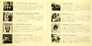 ●CD● JUICY FRUITS / Contemporary Soul Classics / 18曲入りソウルコンピ / 2006年 国内盤 / 送料