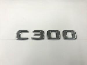 純正同形状 社外/C300/リア/エンブレム/ベンツ/排気量/グレード/Cクラス/AMG/W202/W203/W204/W205/クローム/メッキ