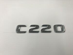 純正同形状 社外/C220/リア/エンブレム/ベンツ/排気量/グレード/Cクラス/AMG/W202/W203/W204/W205/クローム/メッキ