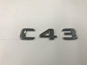 純正同形状 社外/C43/リア/エンブレム/ベンツ/排気量/グレード/Cクラス/AMG/W202/W203/W204/W205/クローム/メッキ