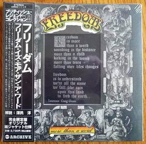■【CD/紙ジャケ新品未開封】 フリーダム - フリーダム・イズ・モア・ザン・ア・ワード / FREEDOM - FREEDOM IS MORE THAN A WORD
