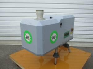 y0-1468 業務用 小野食品機械 シャロットスライサー OFM-1004 100V W470×D215×H400 店舗用品 中古 厨房