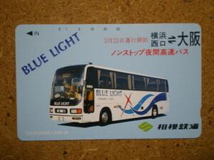 bus・110-65228 相模鉄道 横浜西口ー大阪 バス テレカ