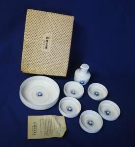 (管理番号:5138)レトロ 未使用 相撲 土産 新香セット 和食器 横綱 土俵