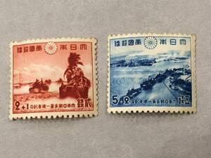 日本 戦前・戦中昭和記念切手 大東亜戦争1周年 2枚セット