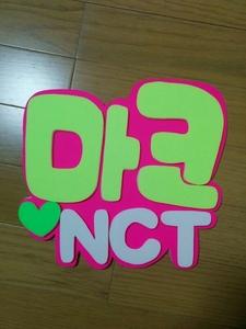 "handmade ""uchiwa"" fan * panel only * deco panel * Mark * hangul *NCT"