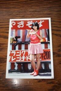 石川秀美 ブロマイド写真5