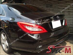AMG Style 2011+ ベンツ W218 CLS350 CLS500 CLS550 CLS63 #040ブラック 黒色付品リアトランクスポイラー