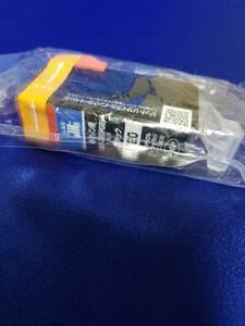 インクカートリッジ プリンタ CANON キャノン BCI320PGBK ブラック 未開封 未使用