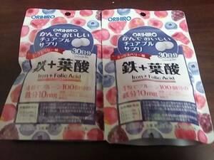 オリヒロ かんでおいしいチュアブル★鉄+葉酸2個2023.01~