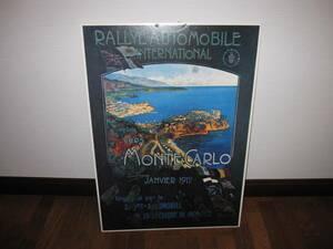 * WRC Display/WRC Вход     первый  ...     плакат     Текущий  земля  ...  *