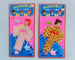 タケミ ファッションポーズ 魔女っ子メグちゃん 魔法のマコちゃん 昭和レトロ 当時物