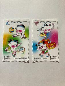 中国切手2017-20 中華人民共和国第十三届運動会