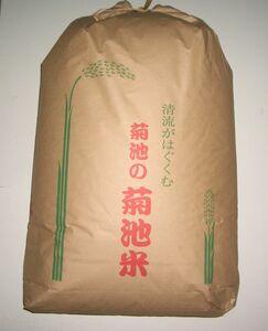 ★熊本県産厳選菊池米令和3年産★玄米25㎏ヒノヒカリ