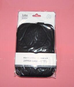 Rakuten KOBO ZIPPER CASE Black 838611BL186-185