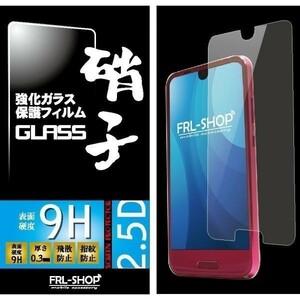 FRL-SHOP◆SHARP AQUOS R compact ◆ SHV41 701SH SH-M06 SHM06 ガラスフィルム ◆ アクオス 強化ガラス 保護フィルム 0.3mm 硬度9H★