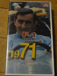 video F-1 Grand Prix 1971 F1 Grand Prix high light