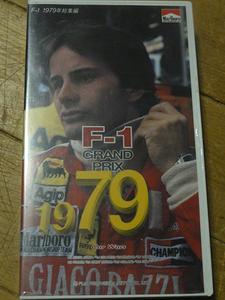 video F-1 Grand Prix 1979 F1 Grand Prix high light