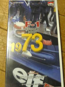 video F-1 Grand Prix 1973 F1 Grand Prix high light