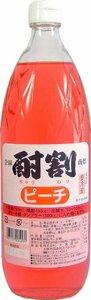 酎割 ピーチ 1L瓶