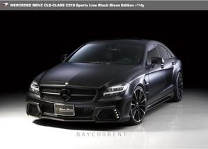 【 WALD BlackBison Edtion 】 Mercedes-Benz W218 C218 CLSクラス FRP製 フルエアロ 3点キット エアロ ブラックバイソン ベンツ