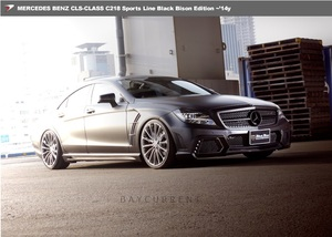 【 WALD BlackBison Edtion 】 Mercedes-Benz W218 C218 CLSクラス フルエアロ 3点キット CARBON / FRP製 エアロ ブラックバイソン ベンツ
