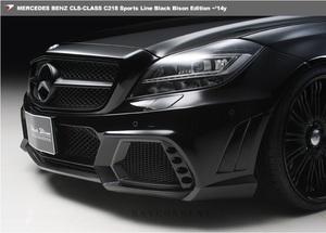 【 WALD BlackBison Edtion 】 Mercedes-Benz W218 C218 CLSクラス FRP製 フロントバンパースポイラー ブラックバイソン エアロ ベンツ
